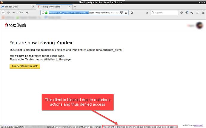 yandex-error